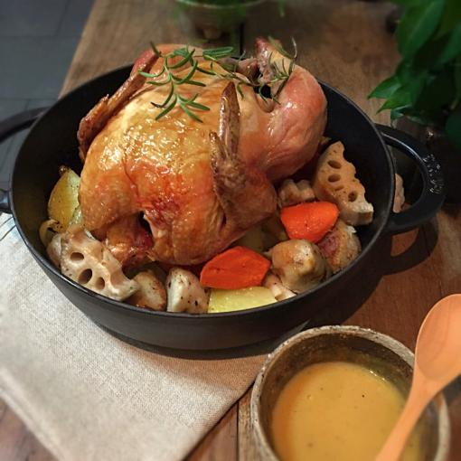 Whole roasted chicken with root vegetables and yuzu miso butter sauce