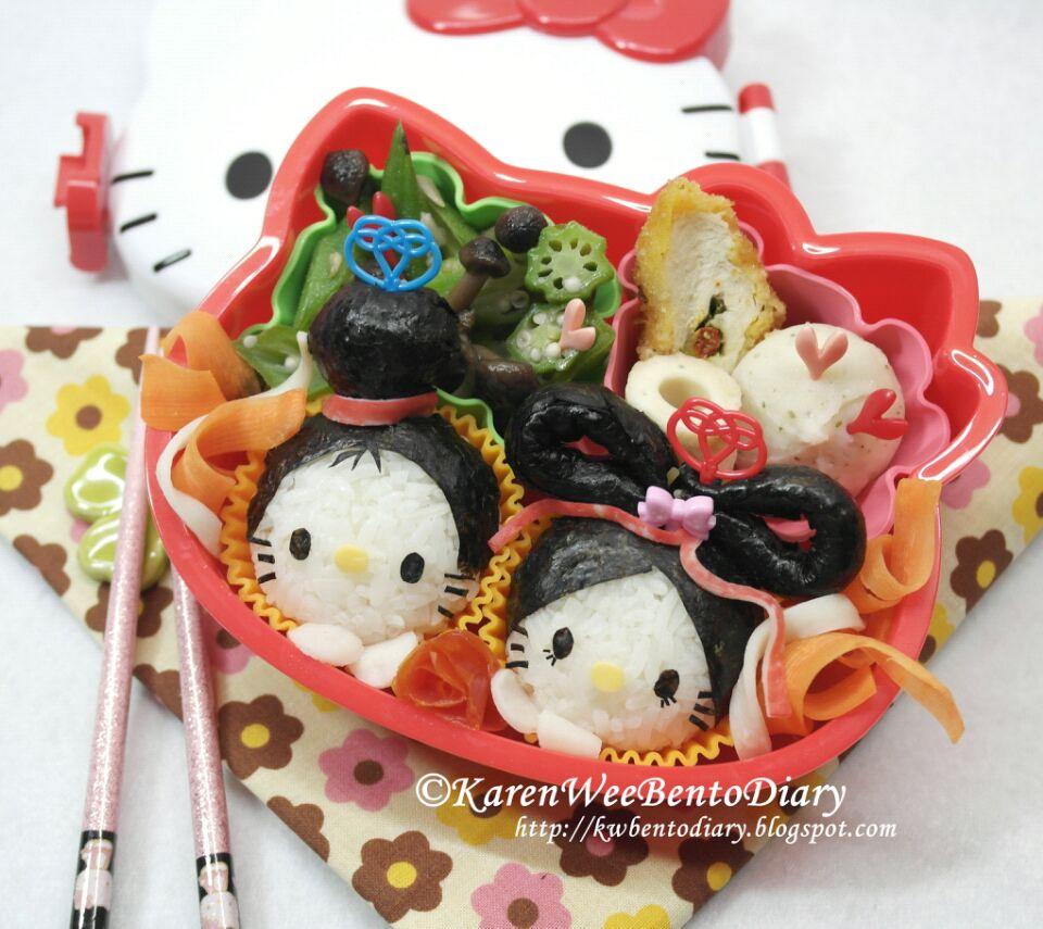 Hello Kitty Qixi Festival!