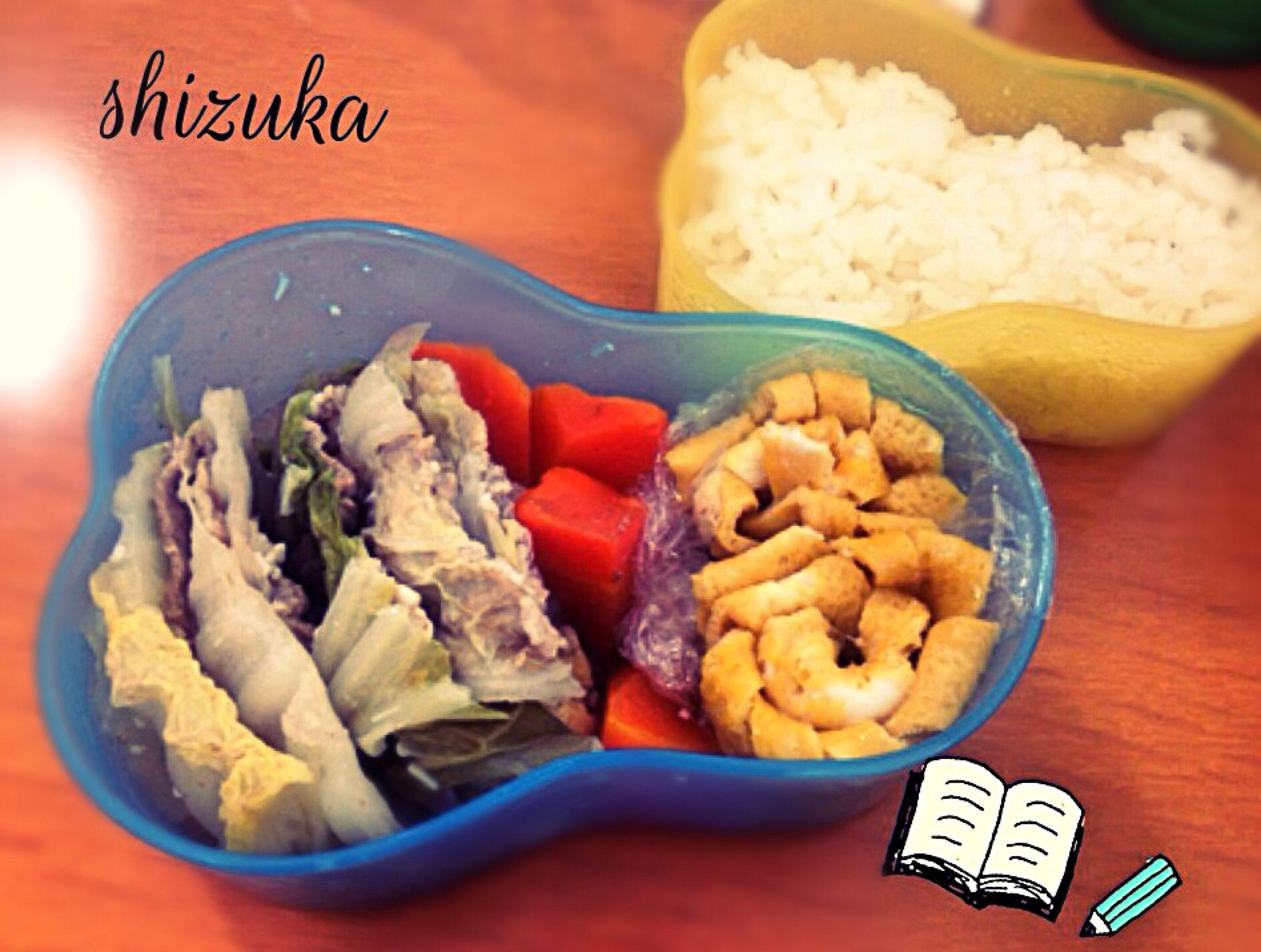 10/29お弁当♬*゜白菜と豚バラのミルフィーユ✨