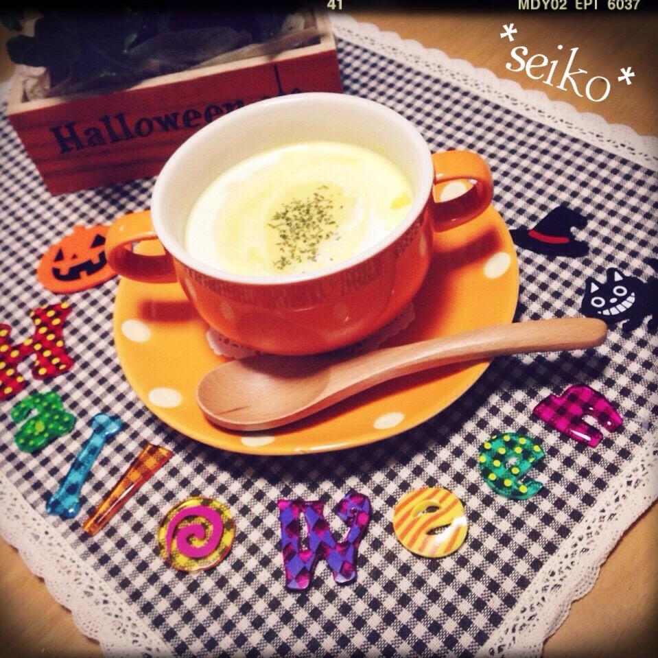 Happy Halloween‼︎ part②✨ カボチャのスープ