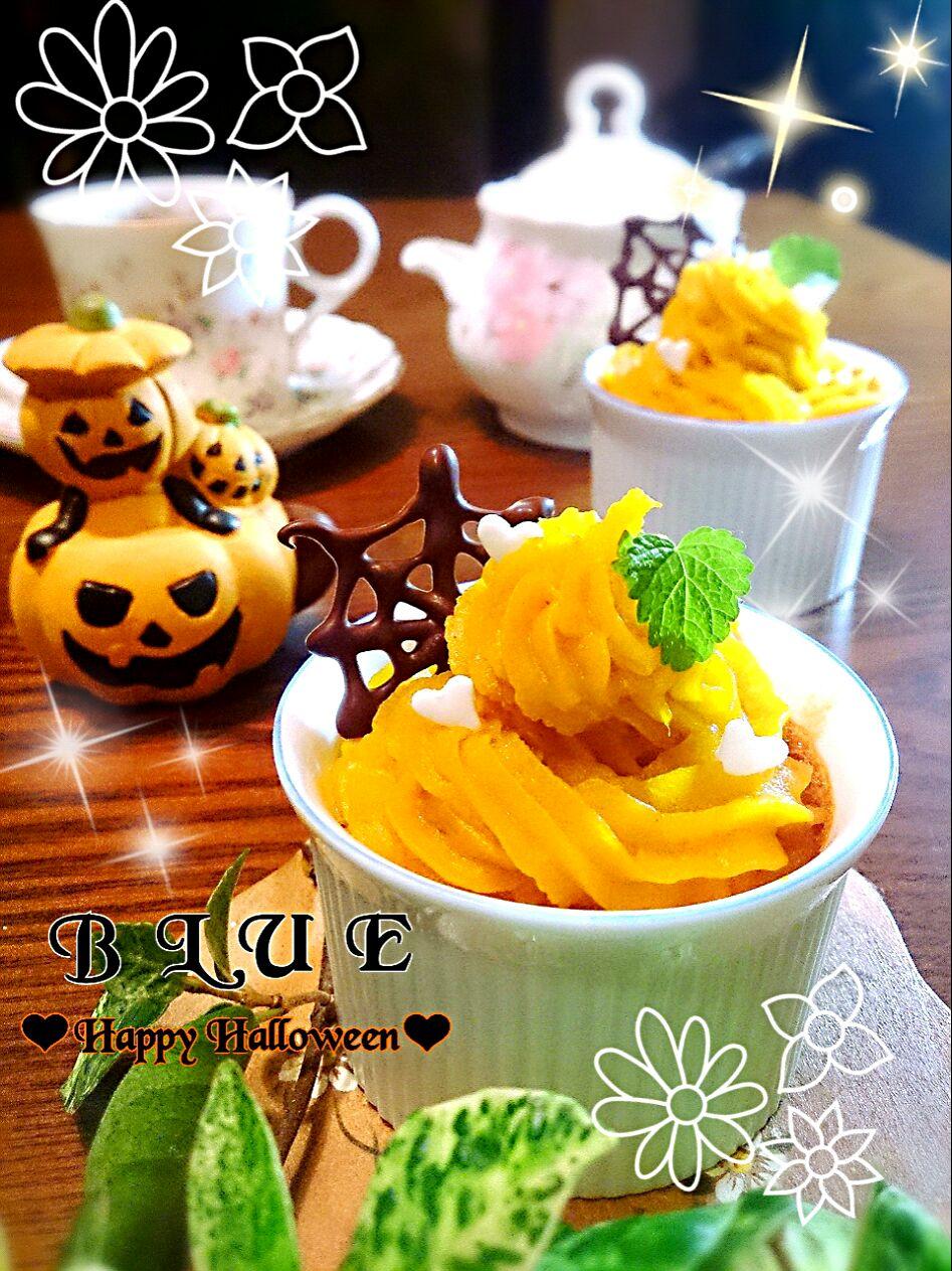 ★かぼちゃモンブラン★
