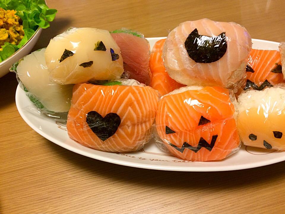 ハロウィン寿司