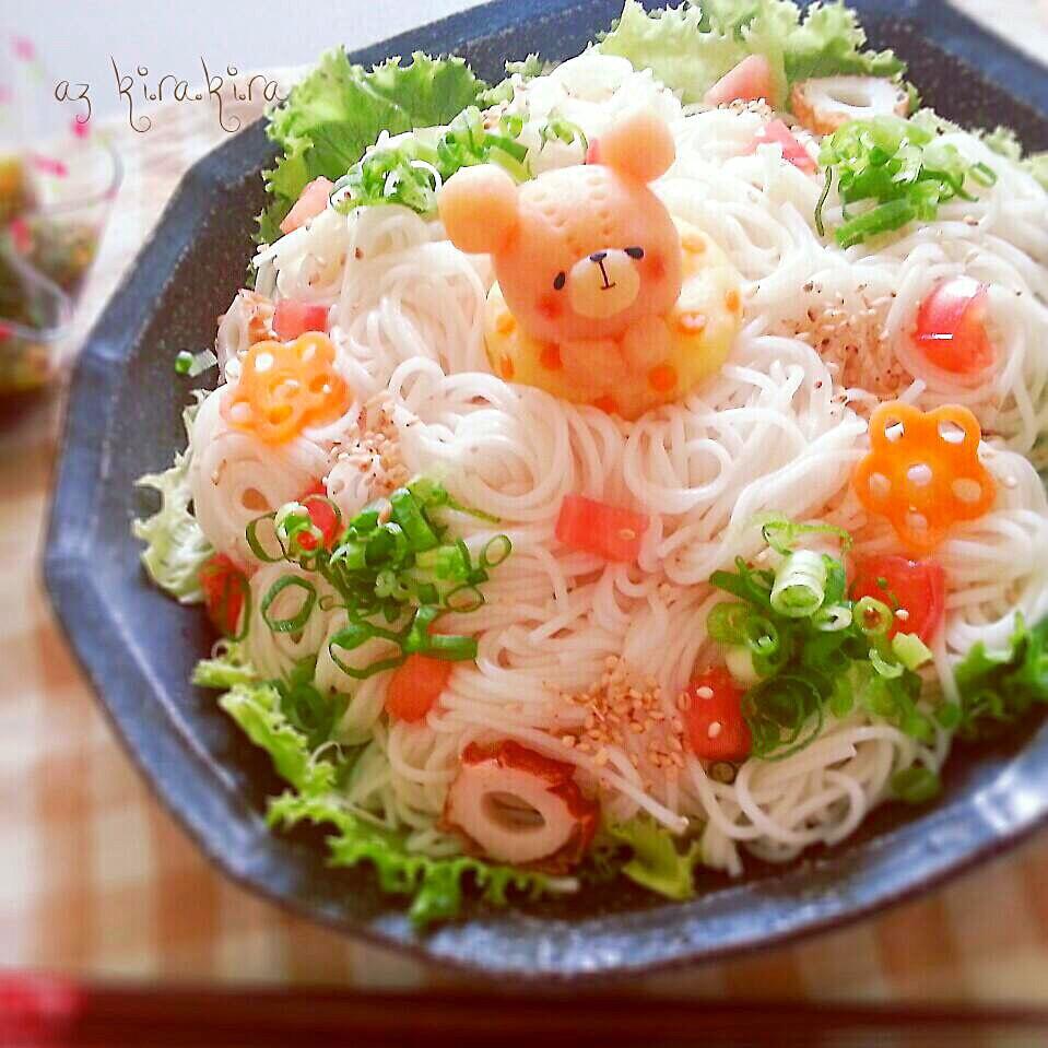 プカプカくまちゃんサラダ素麺