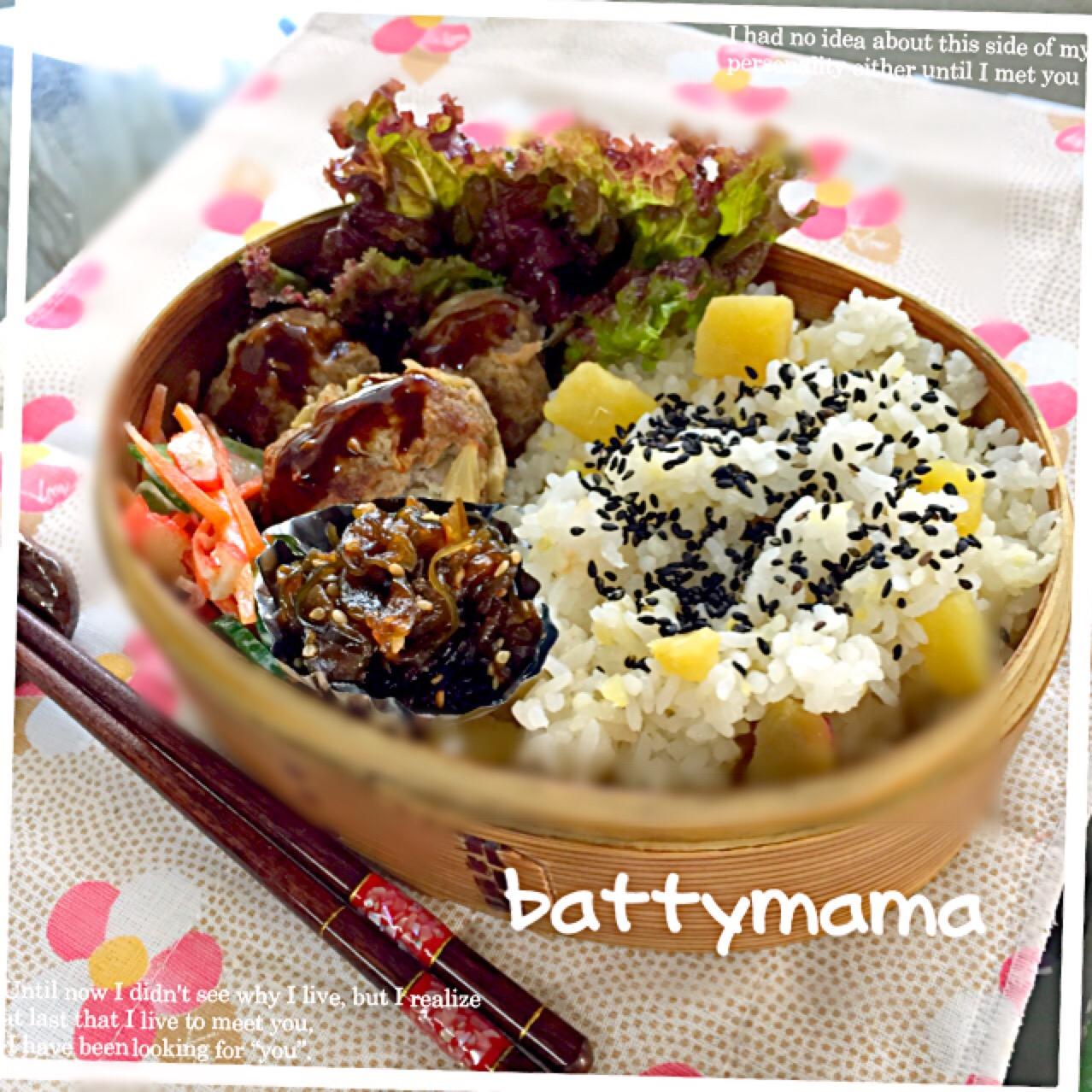 さつまいもご飯&玉ねぎゴロゴロハンバーグ弁当~♡battymamaの節約しても美味しいお弁当♡