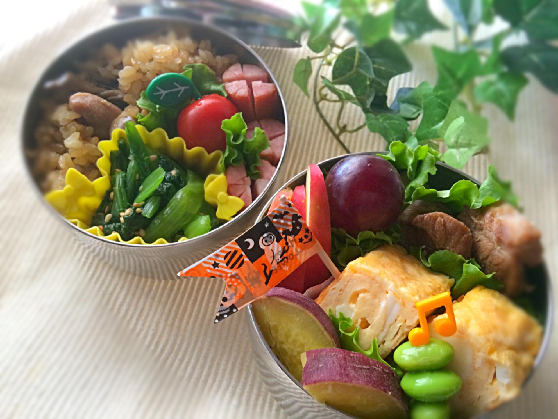 なんとなく秋弁当♪娘、なんか健康そうなお弁当だね!と…❣⃛(❛ั◡˜๑)♥ྉ