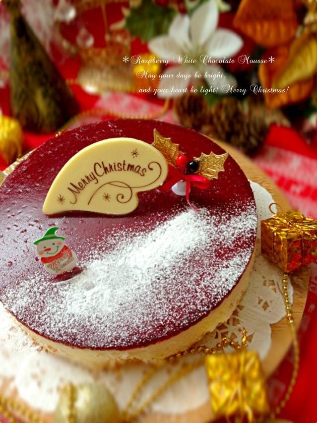 ラズベリーとホワイトチョコのムースケーキ