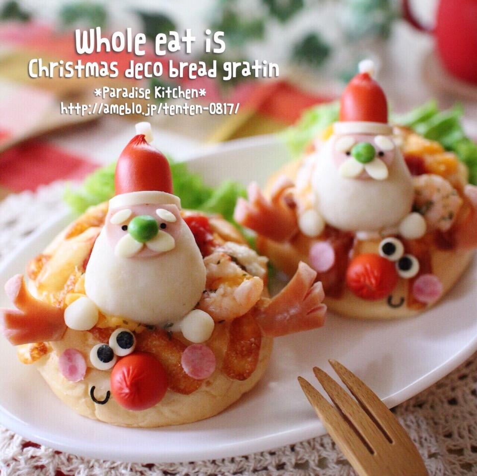 丸ごと食べれる♪クリスマスデコパングラタン