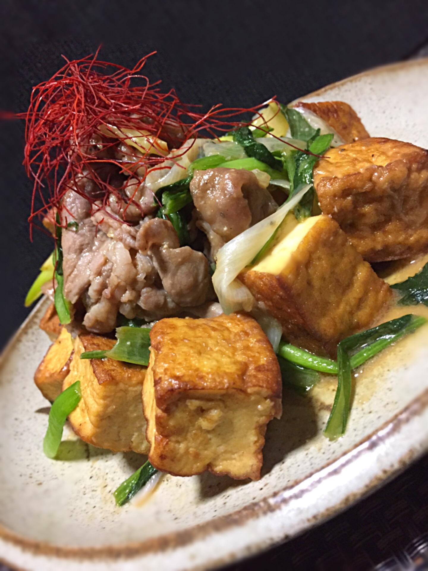 ボンバーさんの料理 豚コマと厚揚げ‼️味噌ピリ炒め