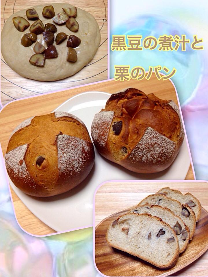捨てないで! 黒豆の煮汁で作るパン