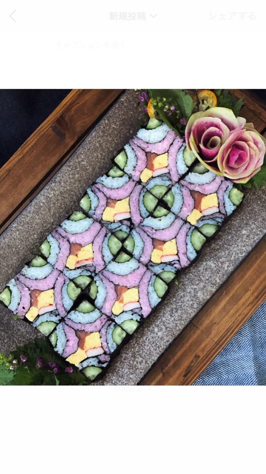 Mosaic Sushi rolls*