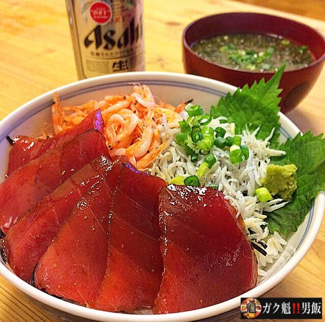 簡単!漬けマグロとしらす桜エビの三色!焼津丼