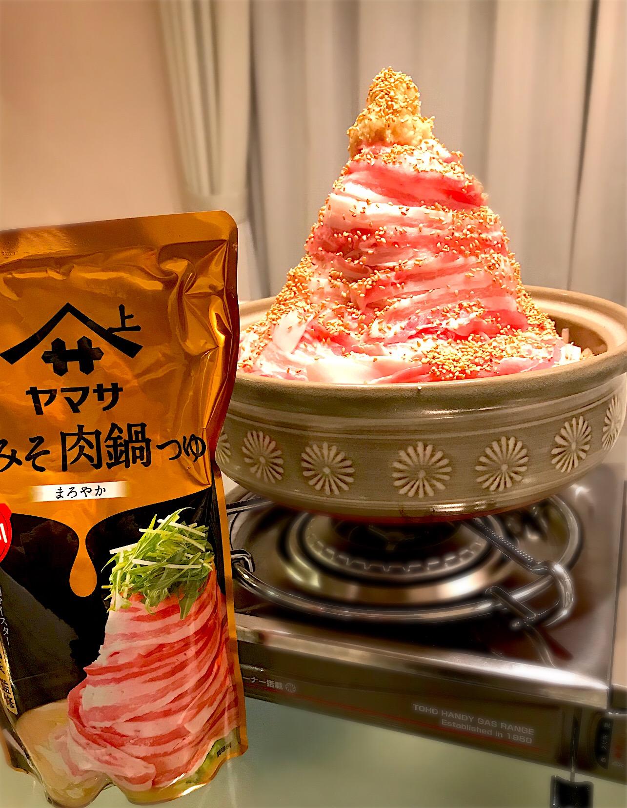 生姜たっぷり肉鍋タワー✨
