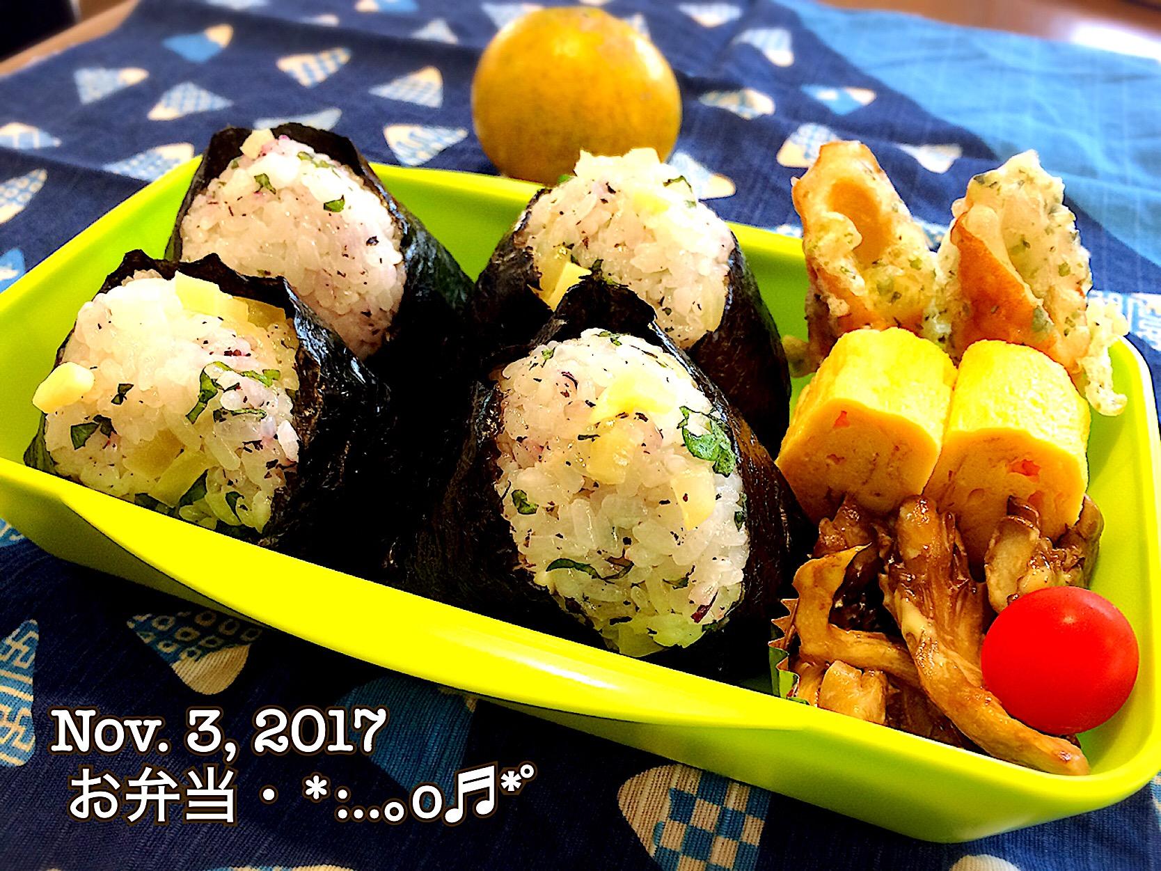 2017/11/03お弁当〜♡