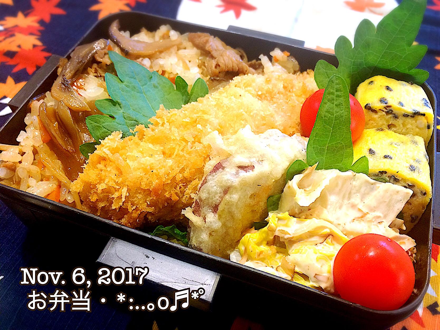 2017/11/06お弁当〜♡