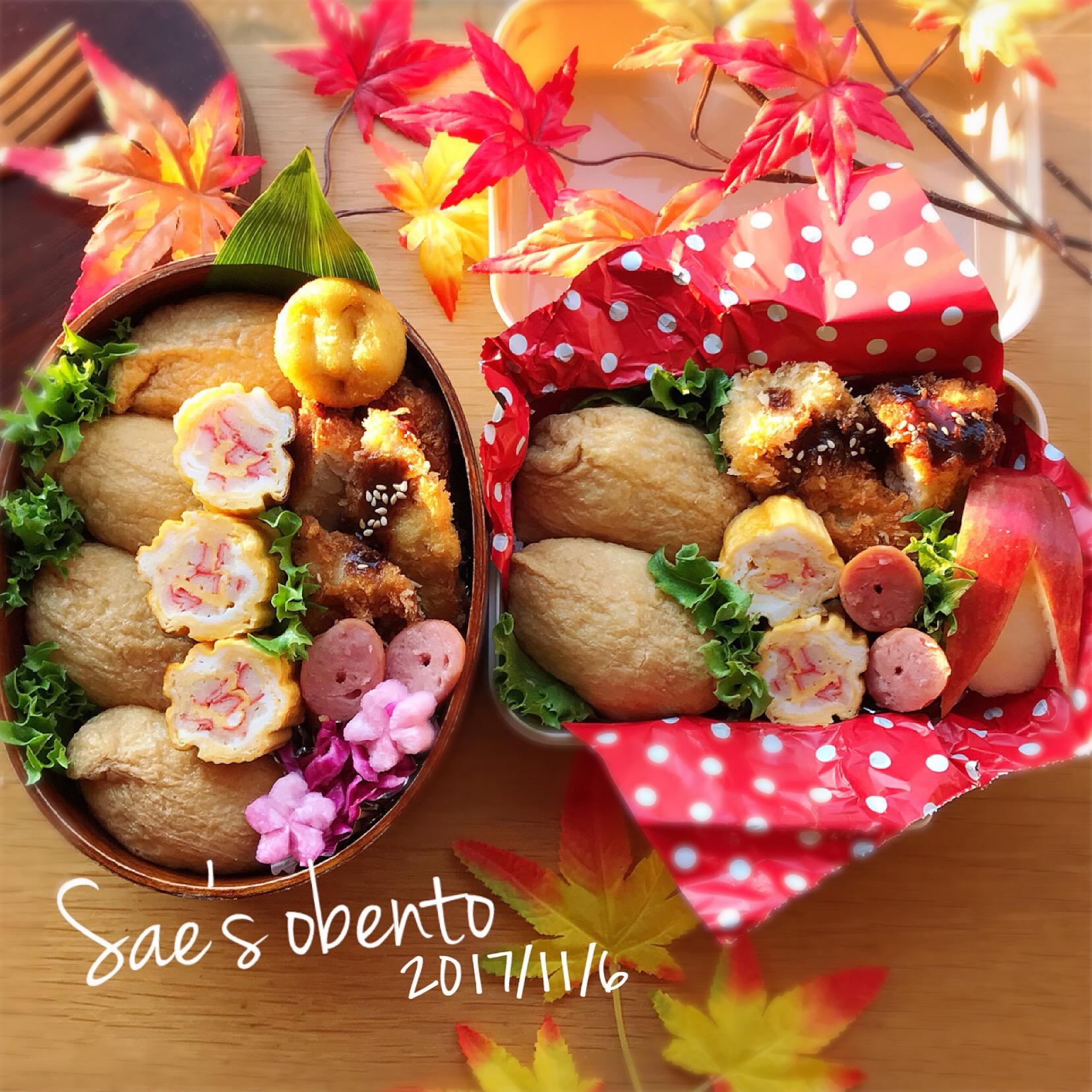 #今日のお弁当 の #親子弁当 は#いなり寿司 &#チキンカツ 弁当