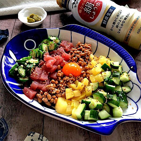 絹しょうゆが決め手のコブサラダ風五色納豆