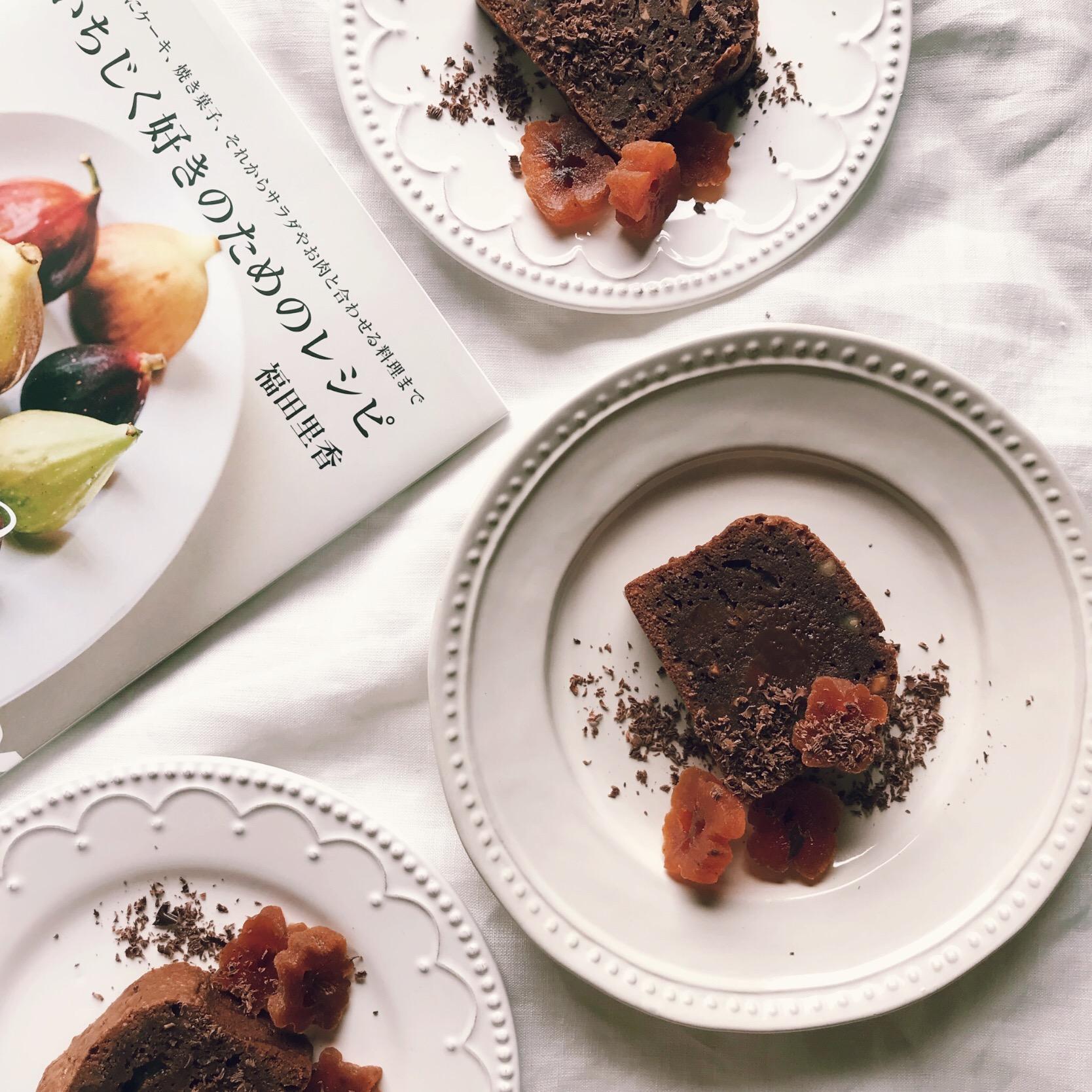 干し柿のチョコレートケーキ