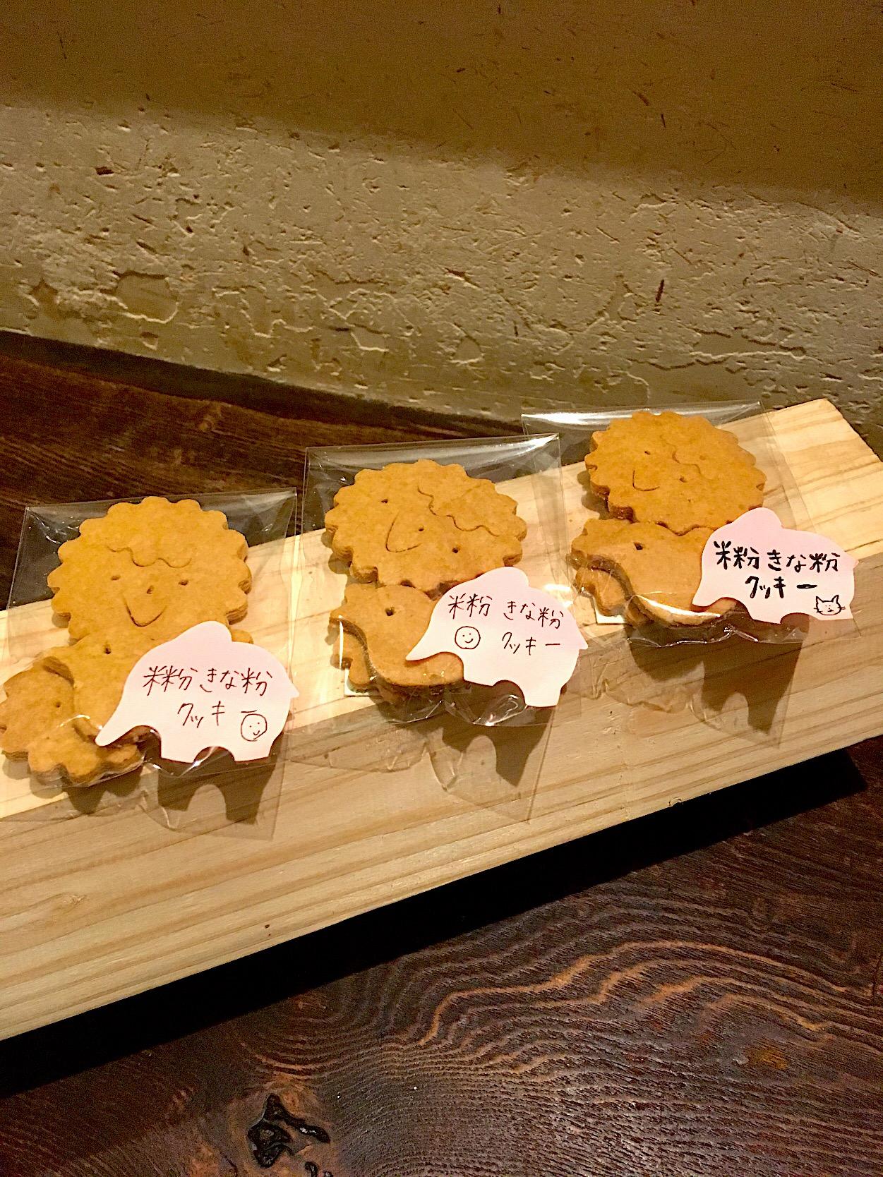 米粉きな粉クッキー