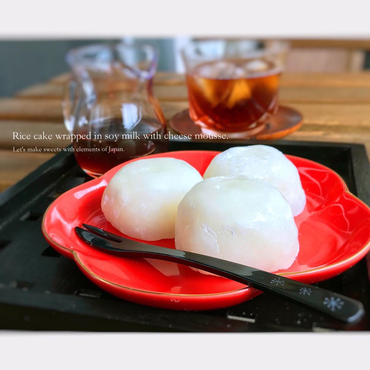 豆乳入りチーズムース大福❁.*・゚