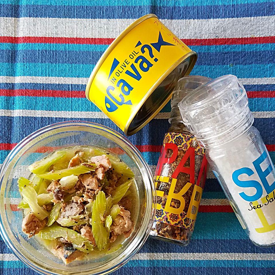 セロリが好きになる超簡単鯖缶和え物
