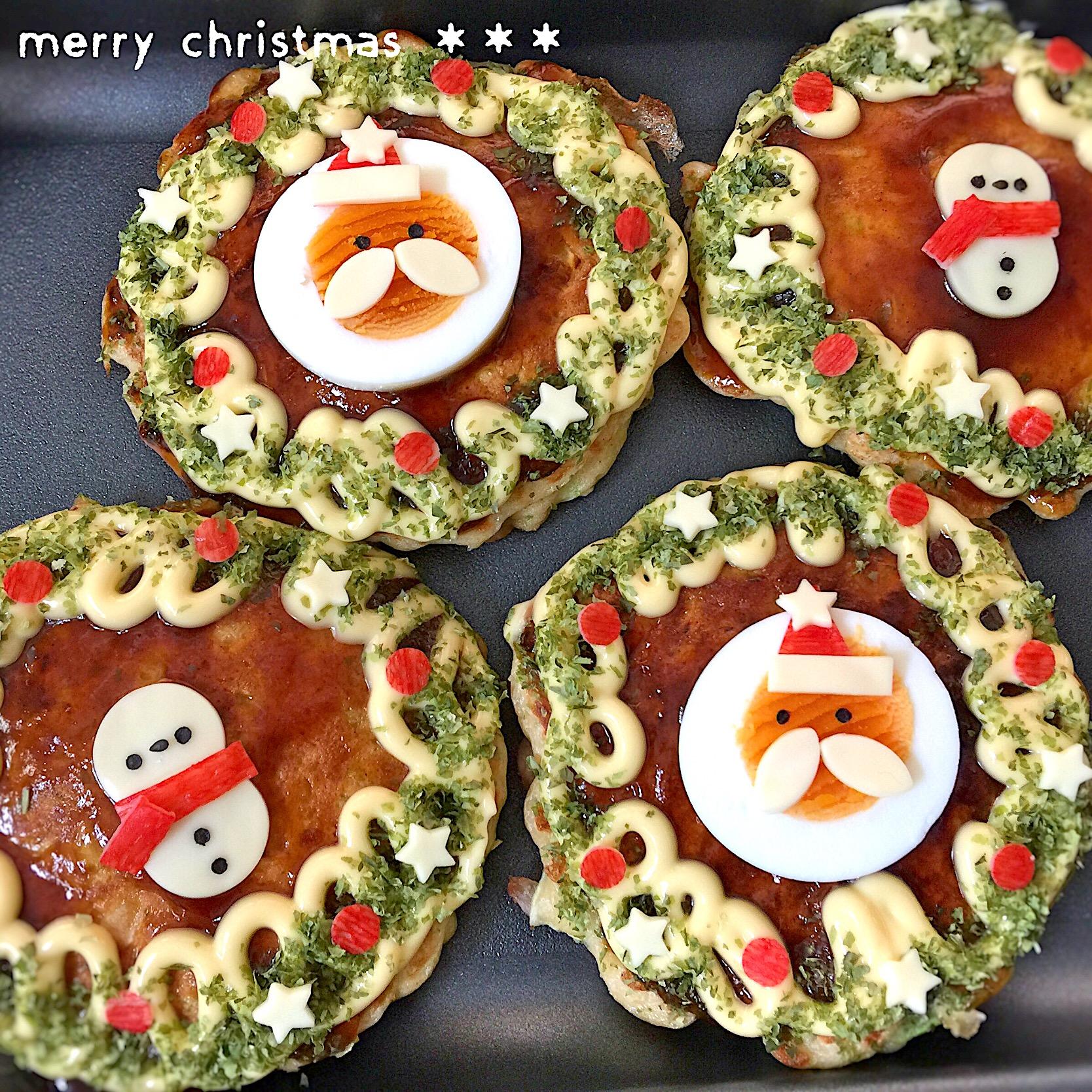 クリスマスランチ☆お好み焼きリース
