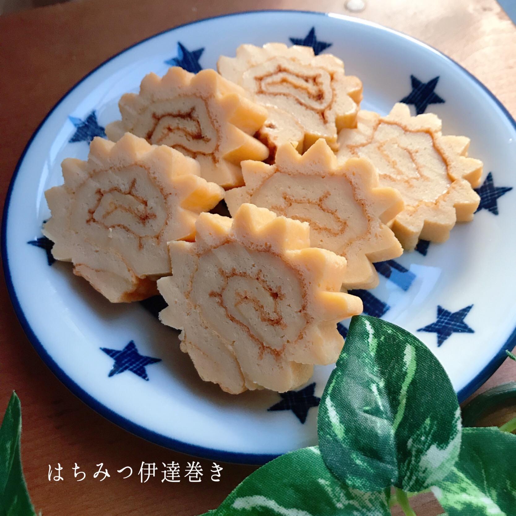 ヤマサ醤油公式アカウントさんの料理 ✨  はちみつ伊達巻き❤️