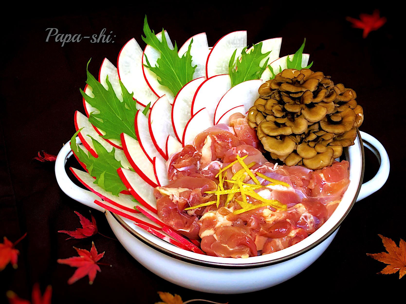 サラダ大根と鶏の味噌鍋 〜摺り下ろしリンゴ入り