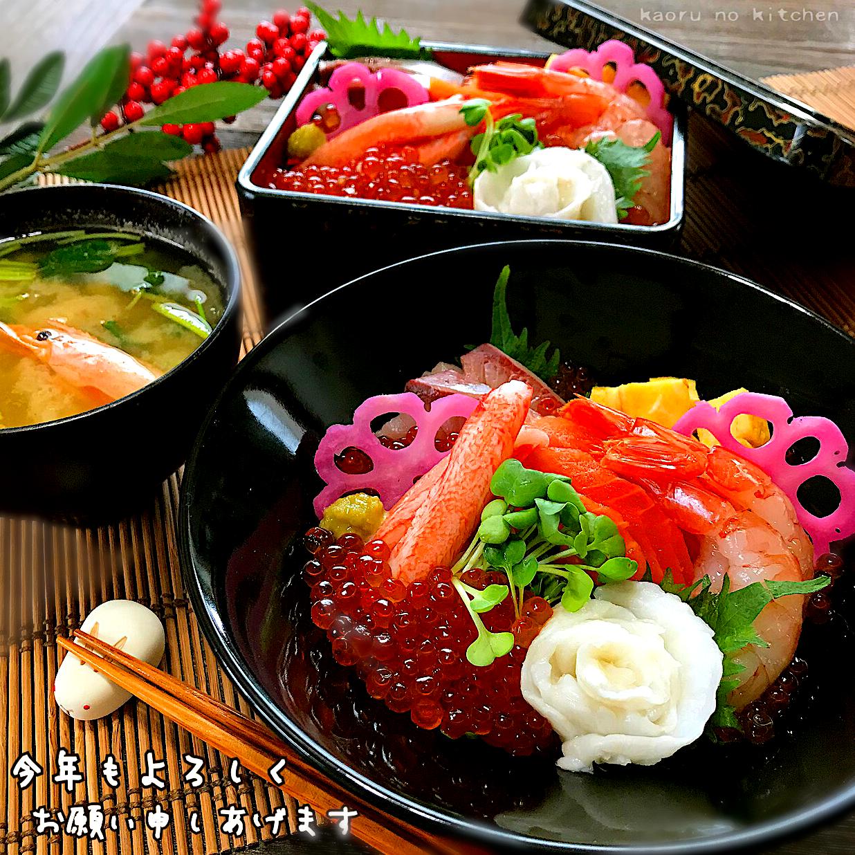 北海道より海鮮丼で今年もよろしくよろしくお願いします♪̊̈♪̆̈