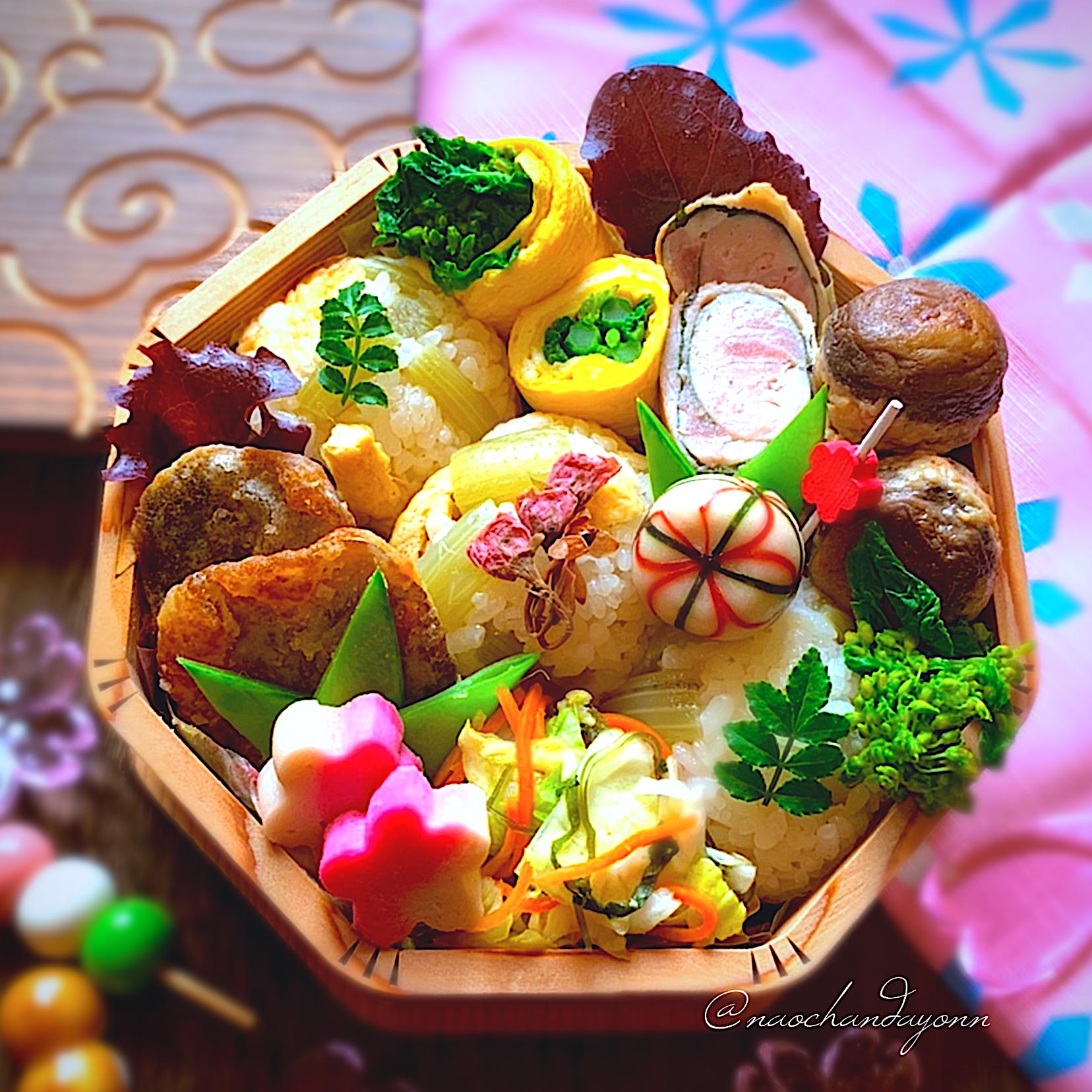 #今日のお弁当#春のおにぎり弁当