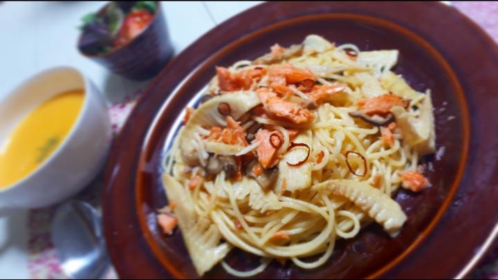 鮭と筍のペペロンチーノ