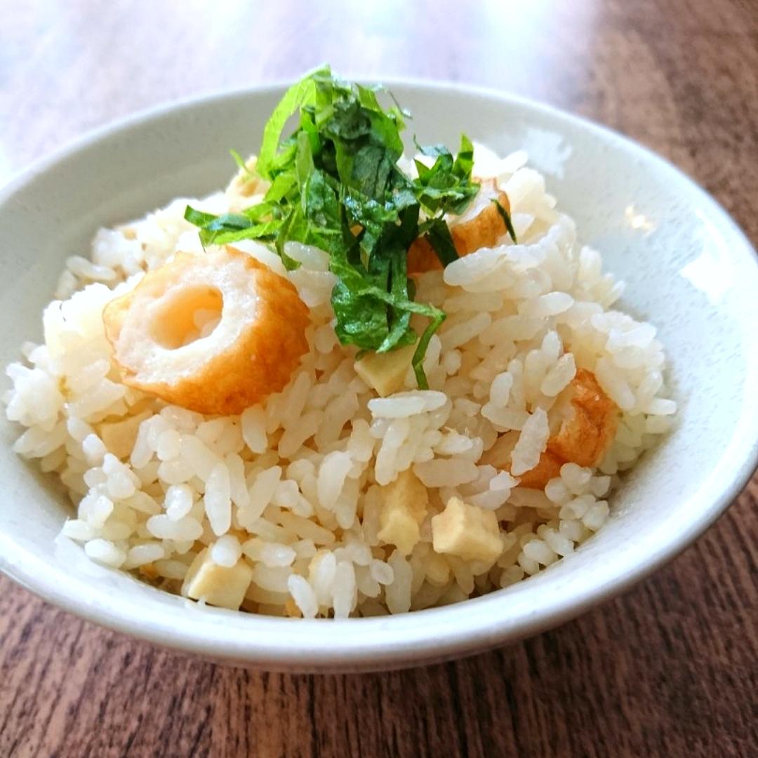 竹輪と高野豆腐の炊き込みご飯 すりおろし生姜もたっぷり