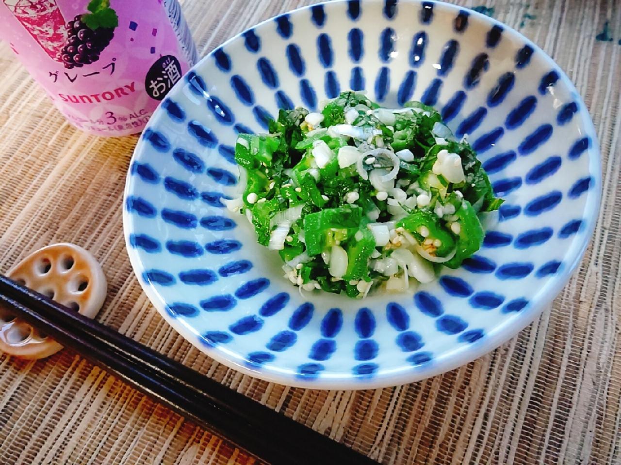 ともきーた (伊藤 智子)さんの料理 🆔396010                                                                #オクラの大葉ねぎ塩まみれ 💕