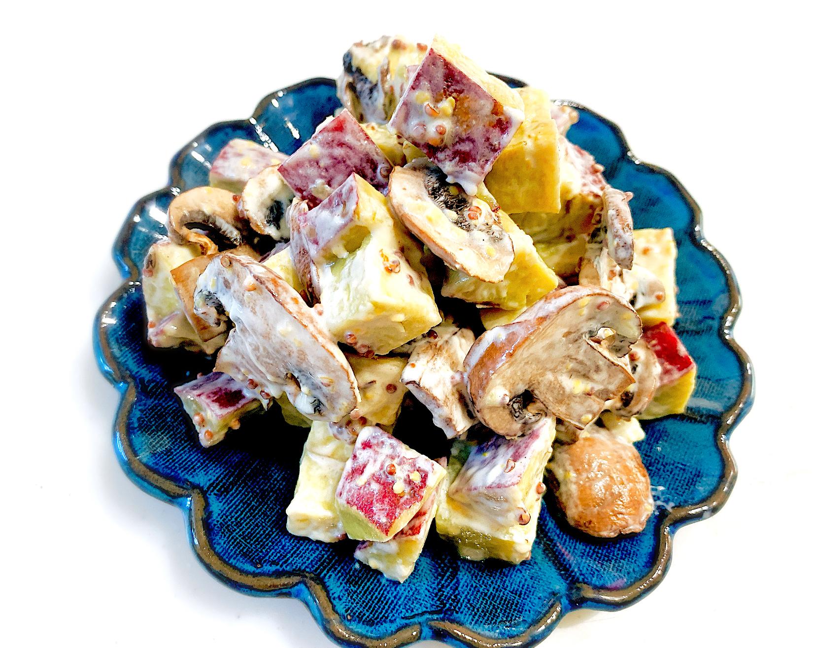 ブラウンマッシュルームとさつま芋のマヨマスタード和え。秋を感じるサラダ🍁