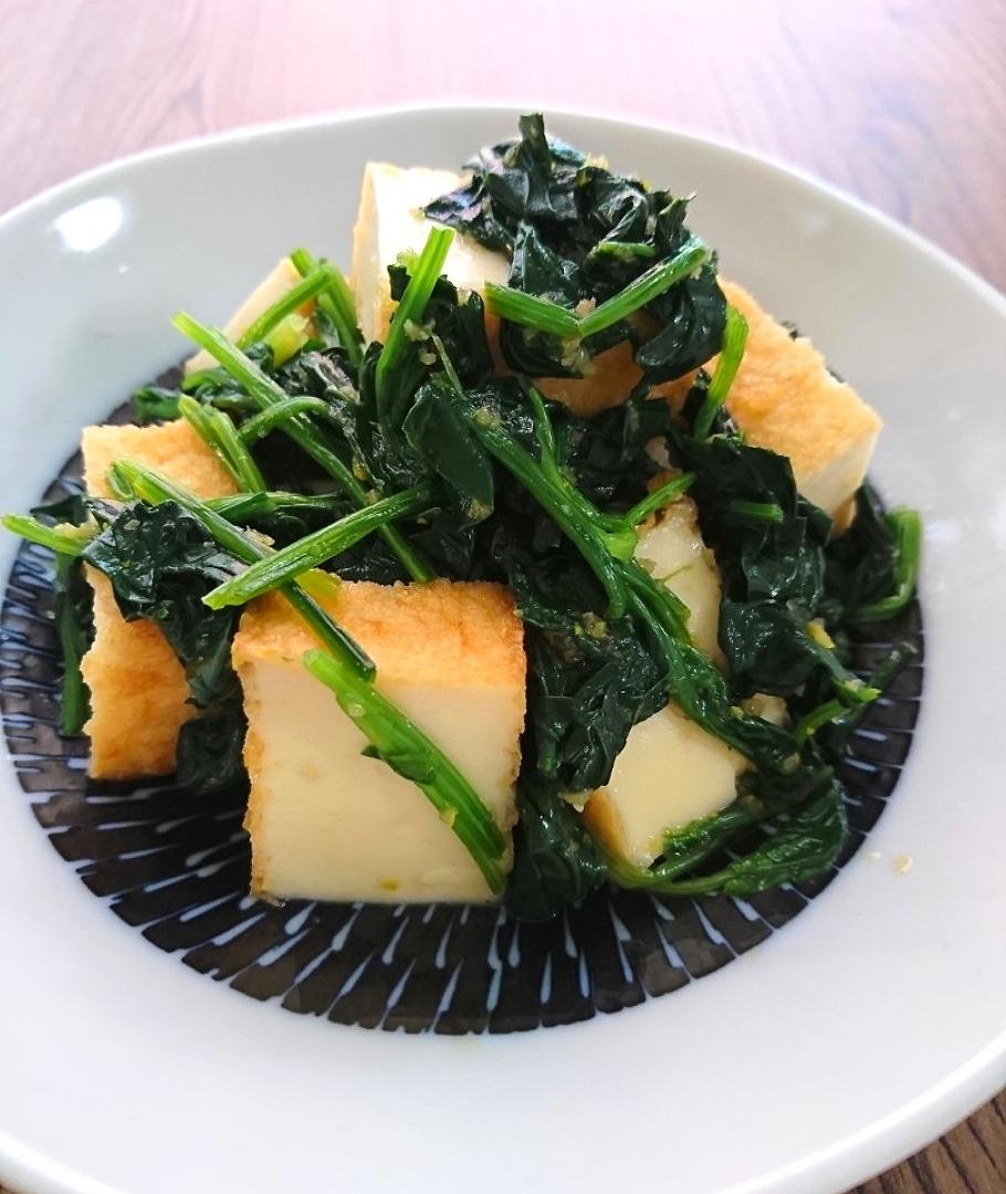 厚揚げ豆腐とほうれん草の昆布つゆと柚子胡椒和え